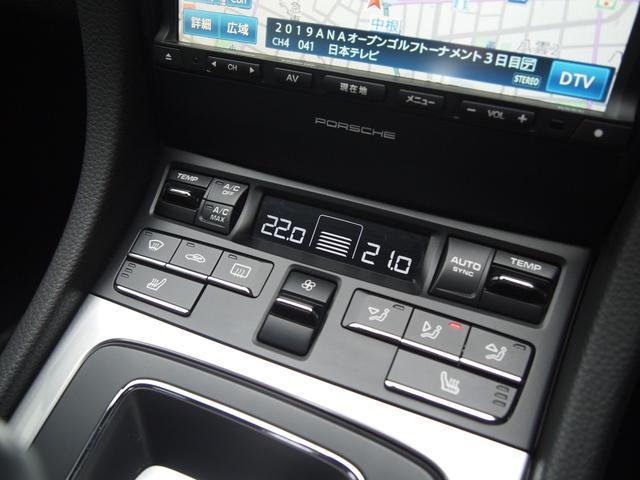 記録簿 ディーラー車 右ハンドル 18インチAW ナビ(11枚目)