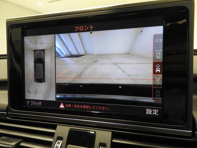 2.0Tq サンルーフ アシスタンス Fカメラ OP20AW(13枚目)