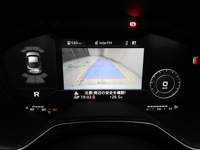 1.8TFSI アシスタンス Bカメラ VコックP 認中車(11枚目)
