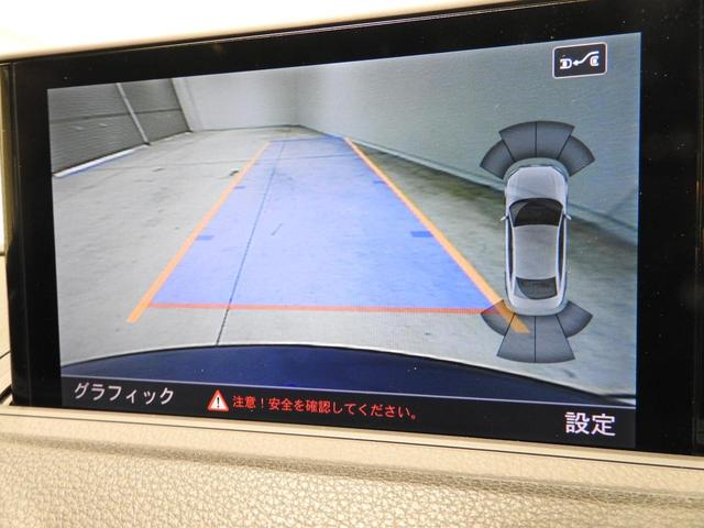 ACC コンビニPKG MMIナビ 電動シート 認定中古車(12枚目)