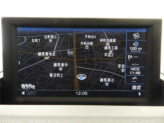 「アウディ」「アウディ A1スポーツバック」「コンパクトカー」「東京都」の中古車12