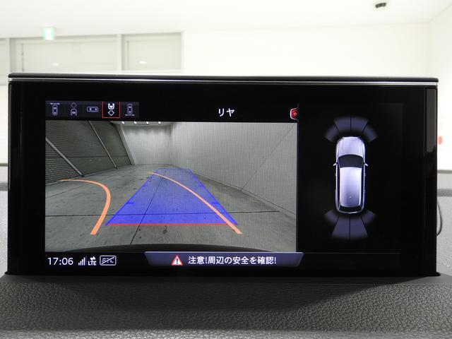 「アウディ」「アウディ Q7」「SUV・クロカン」「東京都」の中古車11