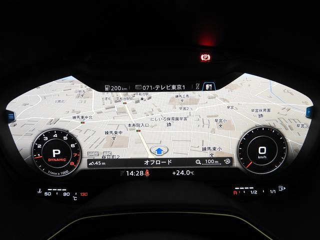 「アウディ」「アウディ TTクーペ」「クーペ」「東京都」の中古車11