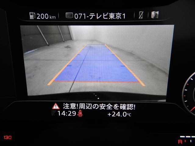 「アウディ」「アウディ TTクーペ」「クーペ」「東京都」の中古車12