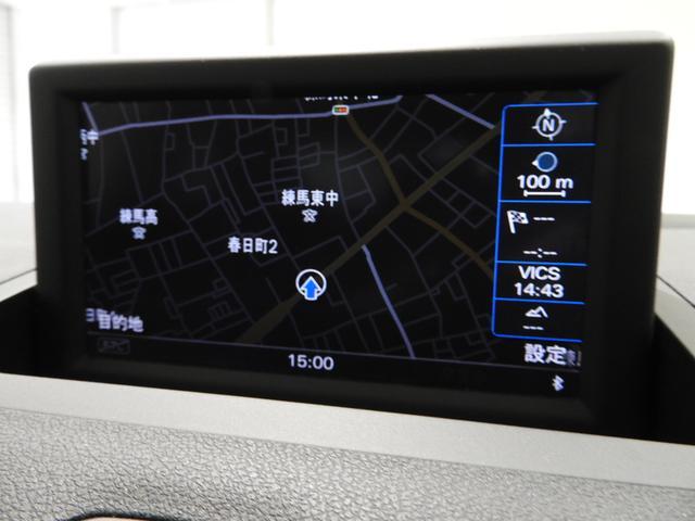 「アウディ」「アウディ A1」「コンパクトカー」「東京都」の中古車11