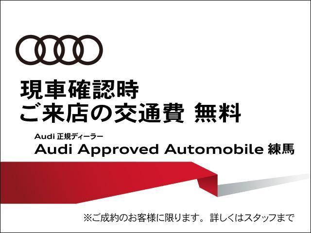2.0TFSIスポーツSライン LED ACC 認定中古車(4枚目)