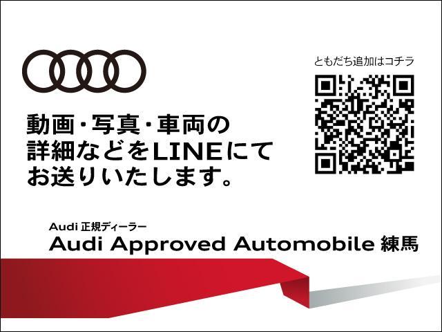2.0TFSIスポーツSライン LED ACC 認定中古車(5枚目)
