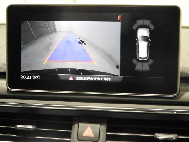 2.0TFSIスポーツSライン LED ACC 認定中古車(12枚目)