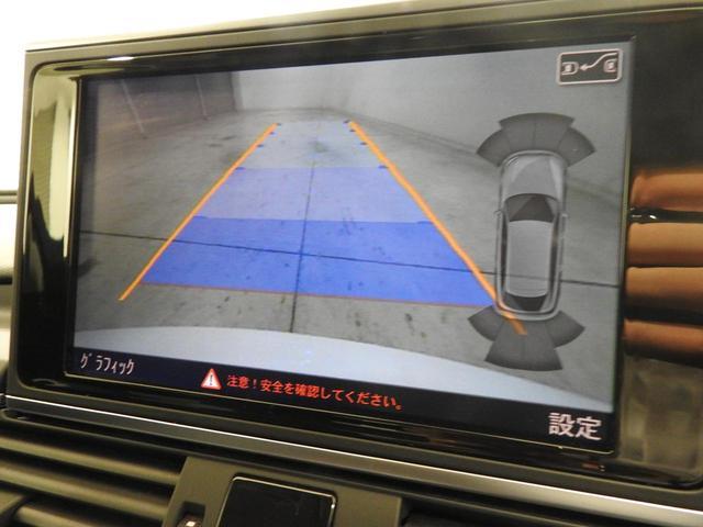 2.8FSIクワトロ フルLED レザー BOSE 認定中車(13枚目)