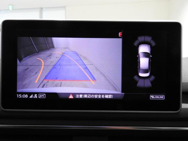 「アウディ」「アウディ A4」「セダン」「東京都」の中古車13