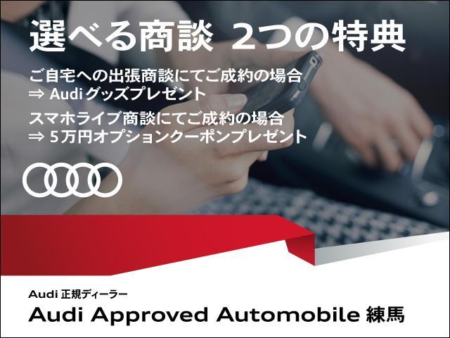「アウディ」「アウディ A5スポーツバック」「セダン」「東京都」の中古車4
