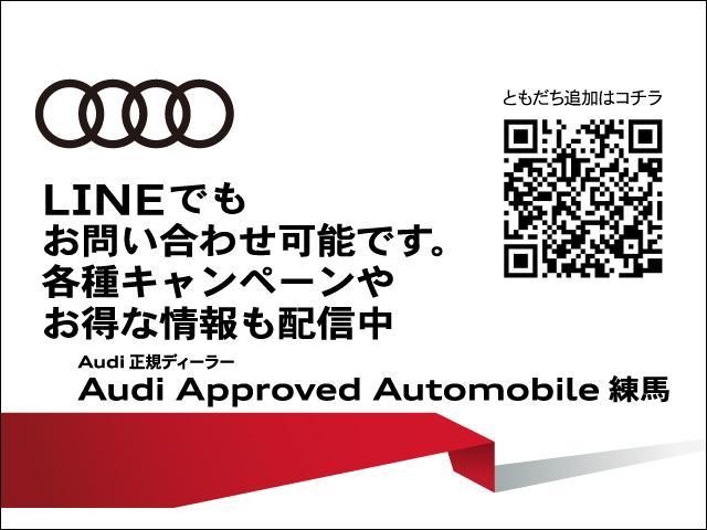 「アウディ」「TTクーペ」「オープンカー」「東京都」の中古車5