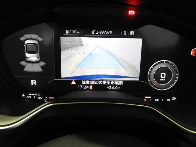 「アウディ」「TTクーペ」「オープンカー」「東京都」の中古車13
