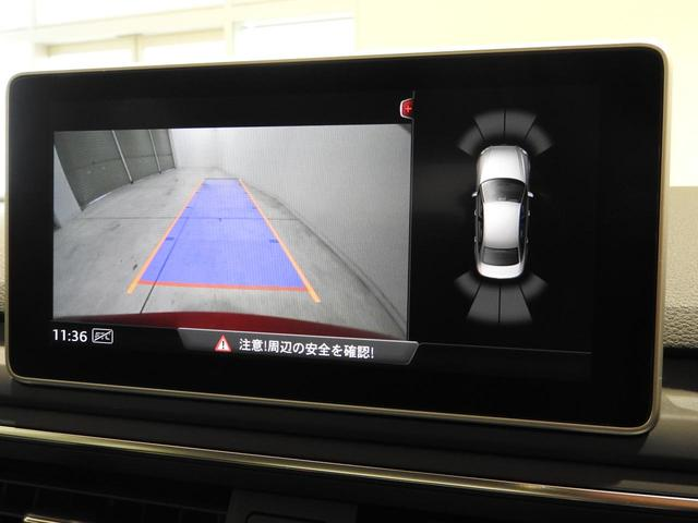 2.0TFSI LEDヘッドライト OP17AW 認定中古車(13枚目)