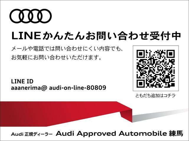 「アウディ」「S5カブリオレ」「オープンカー」「東京都」の中古車5