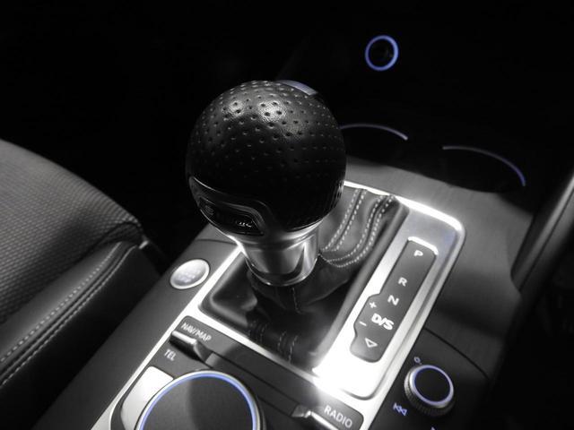 スポーツバック1.4TFSI スポーツ SラインPKG ハーフレザー MMIナビ地デジ VコックP Bカメラ コーナーセンサー ACC 10スピーカー LED アドバンスドキーシステム スマートキー ETC 純正AW 認定中古車(18枚目)