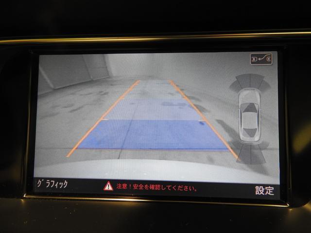 アウディ アウディ A5 2.0TFSIクワトロ Bカメラ レザー 8T後期 認中車