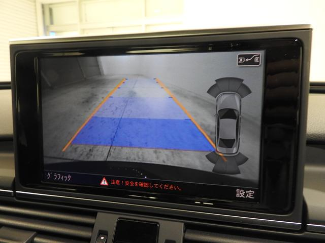 アウディ アウディ A6 2.8FSIq Sライン プレセンス 4ゾーン 認定中古車