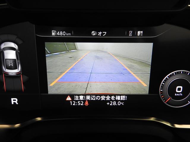 アウディ アウディ R8 V10クーペ 5.2FSIq レーザーR セラミックB 認車