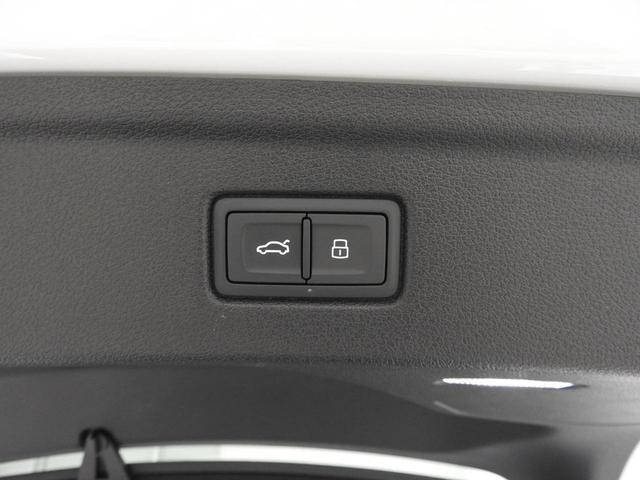 45TFSIクワトロ スポーツ Sライン セーフティ ACC Rアシスト サイドアシスト VコックP マトリクスLED OP19インチAW Bカメラ Fカメラ 全周囲カメラ Cセンサー MMIナビ地デジ スマートキー ETC 認中車(20枚目)