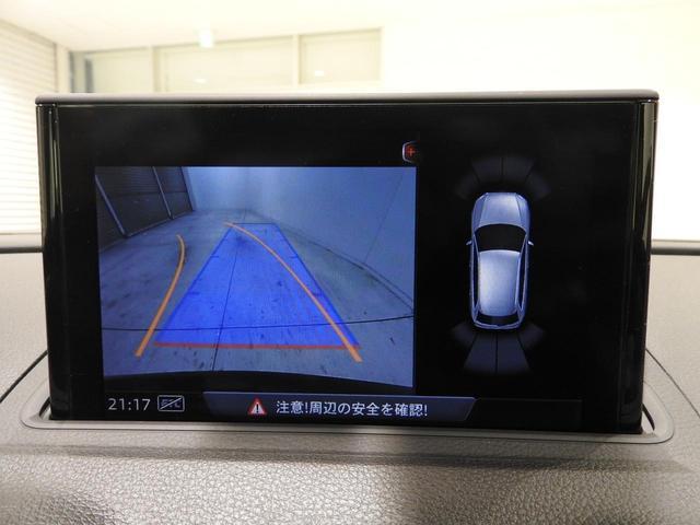 スポーツバック1.4TFSI LED MMIナビ地デジ コンビニエンス ACC 10スピーカー Bカメラ Cセンサー ATエアコン ワイヤレスハンズフリーシステム 純正AW スマートキー キーレスエントリー ETC 認定中古車(16枚目)