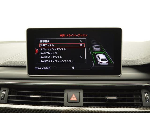 「アウディ」「アウディ S5スポーツバック」「セダン」「東京都」の中古車16