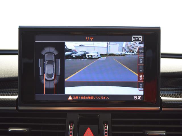 アウディ アウディ S7スポーツバック サンルーフ ワンオーナー パークアシスト 禁煙車