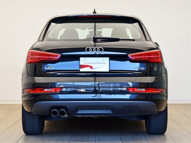 掲載車両への質問等御座いましたらお気軽にご質問下さい。Audiの専門知識を携えたスタッフがお客様の不安や疑問にお答え致します。
