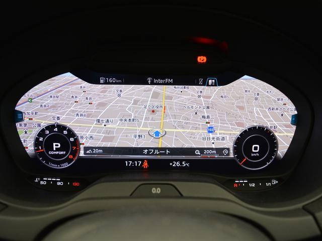 スポーツバック Sラインテクノリミテッド限定車 ワンオーナー(10枚目)