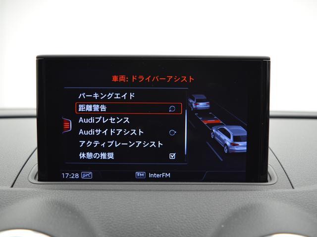 スポーツバック Sラインテクノリミテッド限定車 ワンオーナー(12枚目)
