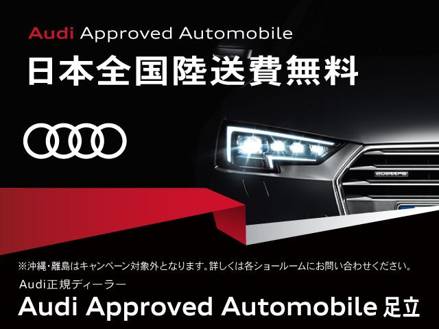 マグネティックライド B&Oサウンド ACC LEDライト(2枚目)