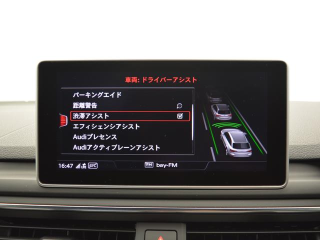 AUDI AGが認定する資格を有するメカニックが納車前の点検からアフターサービス迄サポート致します。