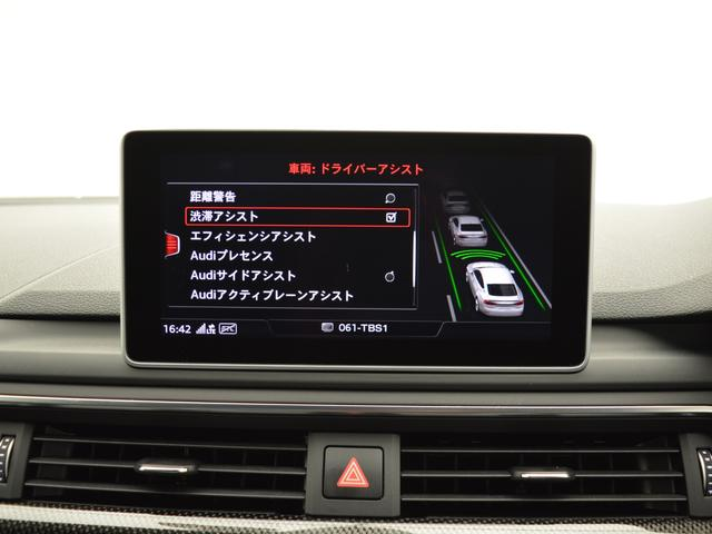 「アウディ」「アウディ S5スポーツバック」「セダン」「東京都」の中古車12
