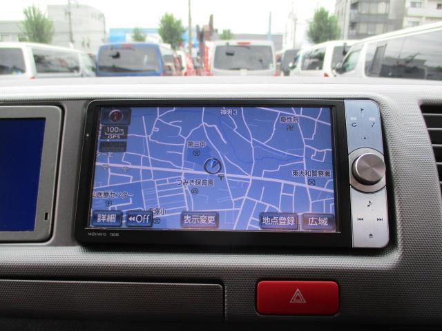 トヨタ ハイエースバン ロングワイドスーパーGL ナビTV Bカメラ100V HID