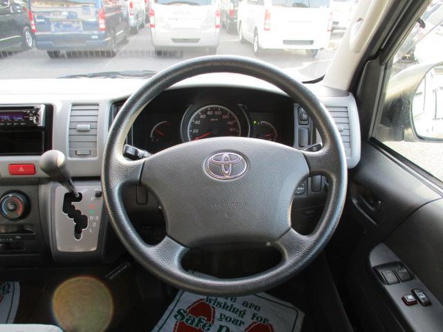 トヨタ ハイエースバン ロングDXGLパッケージ ETC Rヒーター スライドガラス
