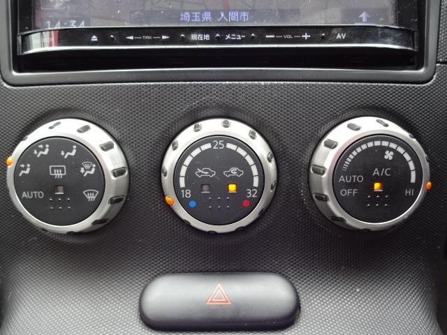 日産 フェアレディZ バージョンS 車高調 社外マフラー LSD Fリップスポイラ