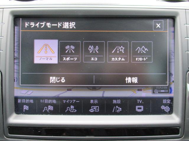 TSI 4M アップグレードP 純正ナビTV 黒革 ACC(15枚目)
