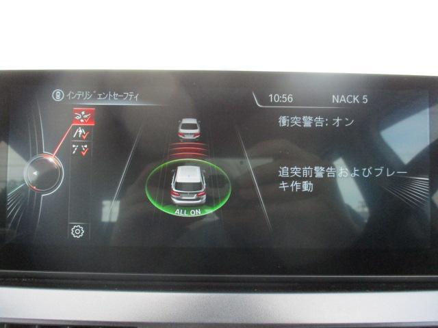 218dアクティブT ラグジュアリー 純ナビ 衝突軽減 黒革(14枚目)