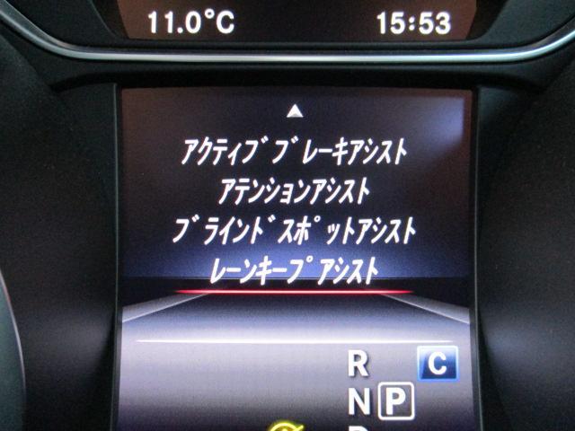 GLA180 後期モデル ワイドナビTV レーダーセーフ(13枚目)