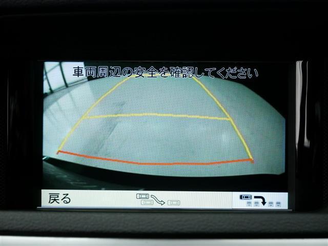 E350ブルーエフィシェンシー SW AV AMGスポーツP(10枚目)