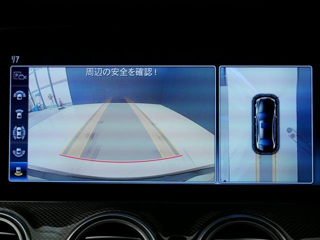E63 4MATIC+ 2年保証 新車保証(10枚目)