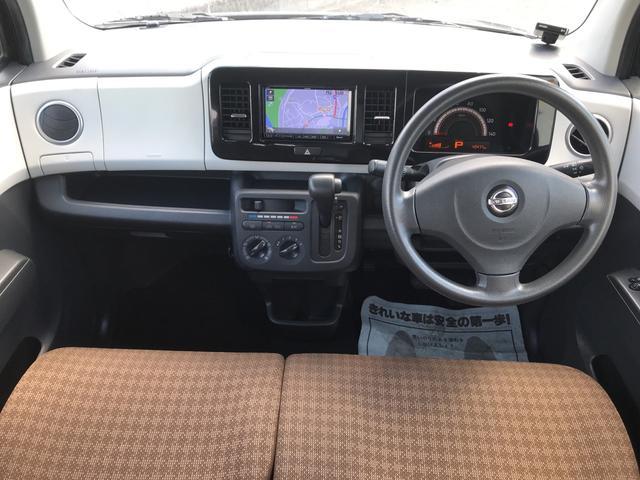 日産 モコ S ナビ 軽自動車 インパネCVT エアコン バックカメラ