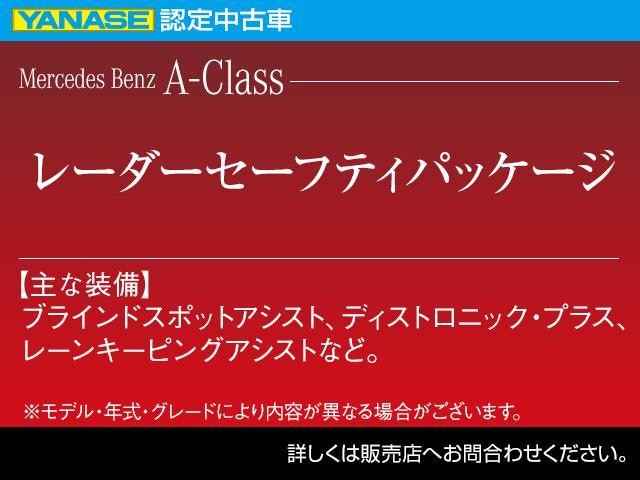 「メルセデスベンツ」「Mクラス」「コンパクトカー」「福岡県」の中古車2