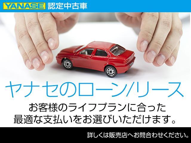 GLC220 d 4マチック 2年保証 新車保証(37枚目)
