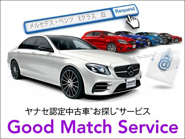 GLC220 d 4マチック 2年保証 新車保証(38枚目)