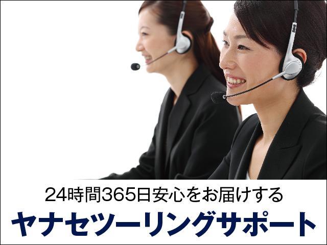 GLC220 d 4マチック 2年保証 新車保証(40枚目)