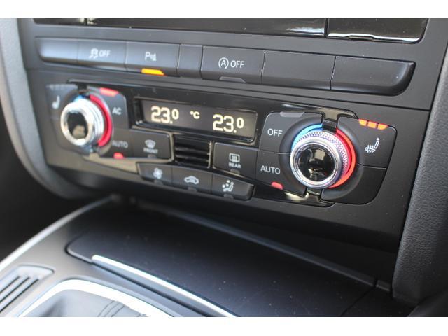 アウディ アウディ A4アバント 2.0TFSI認定中古車