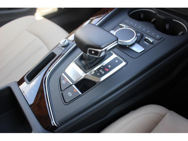 アウディ アウディ A4 2.0TFSIレザーPkg B&Oサウンド認定中古車