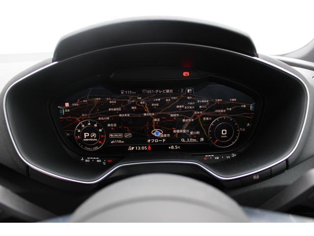 アウディ アウディ TTクーペ 2.0TFSIマトリクスLED認定中古車
