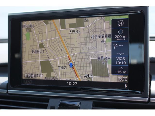 3.0TFSIクワトロLEDヘッドライト認定中古車(10枚目)